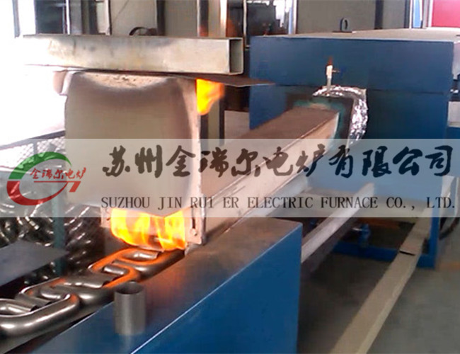 Demagnetizing furnace for stainless steel
